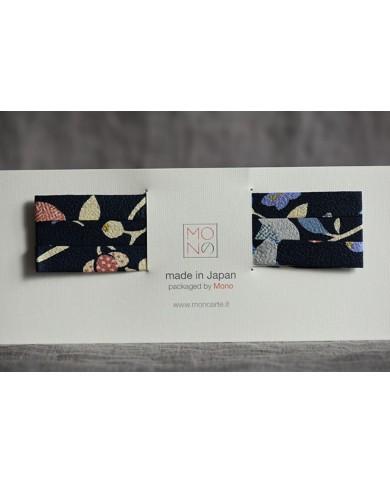 Nippon Ribbon 14