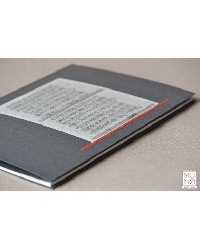 Quaderno kanji 001 orizzontale