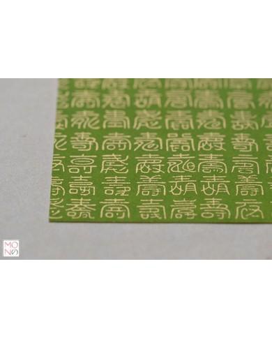 Chiyogami ideogrammi oro su verde
